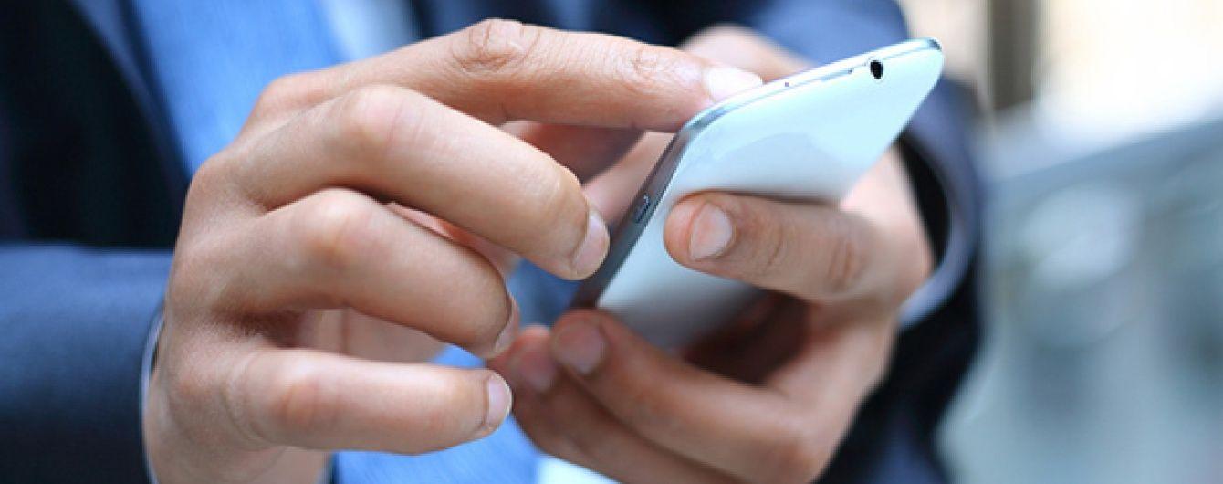 Казахстанцев будут вызывать к следователю через СМС