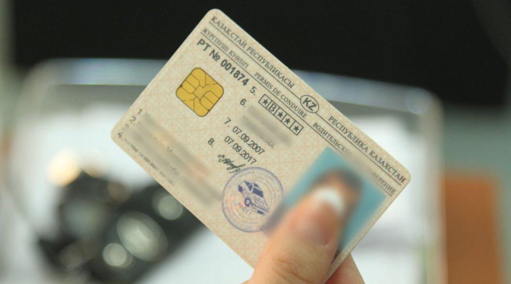 Срок лишения водительского удостоверения за отдельные нарушения можно сократить