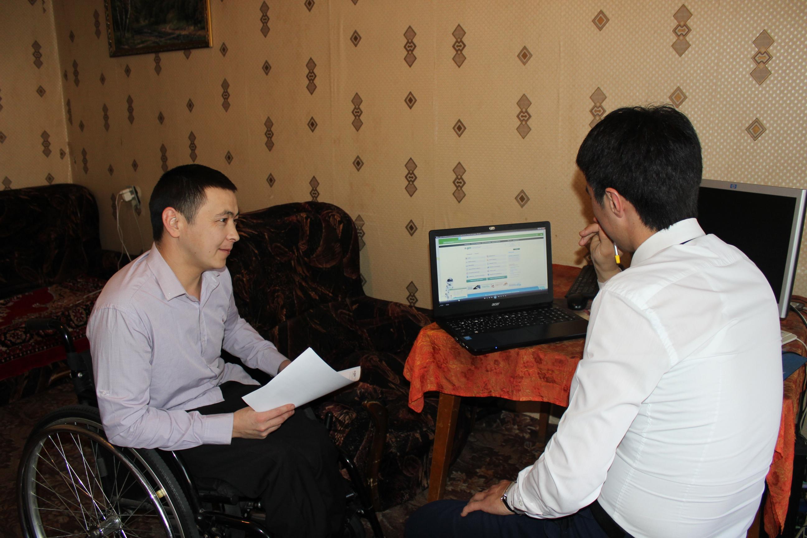 Инвалиды и ветераны могут вызвать сотрудников ЦОНов по месту жительства
