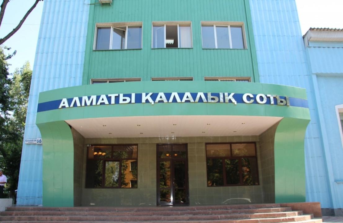 В судах Алматы установили громкоговорители и информационные киоски