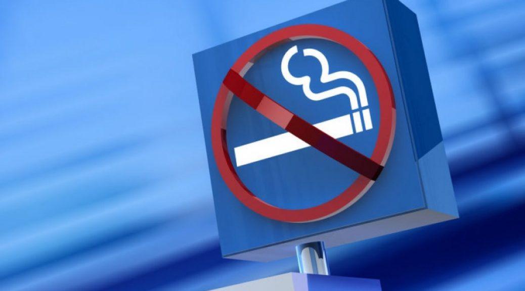 Рестораторы РК обратились в Минздрав с просьбой уточнить запреты на курение